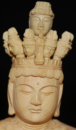 1000 Armed Kannon, Boxwood, Bodhisattva of Compassion