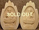 Yakushi Buddha & Sho-Kannon, Praying Hands Wooden Amulet