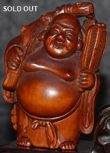 Hotei Netsuke from Japan