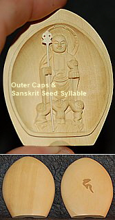 Mizuko Jizo Statue-Amulet from Japan, Boxwood Amulet Carving