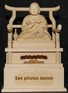 Kobo Daishi, aka Kukai, Founder of Japan's Shingon Sect of Esoteric Buddhism