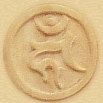 Sanskrit Seed Syllable for Fudou Myou-ou