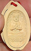 Dainichi Buddha Miniature Amulet, Red String