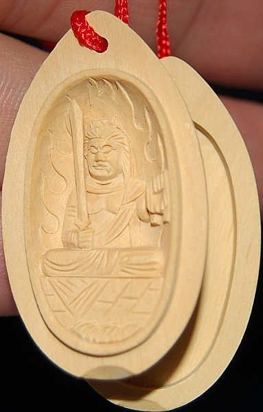 Fudo - Boxwood Amulet with Red String