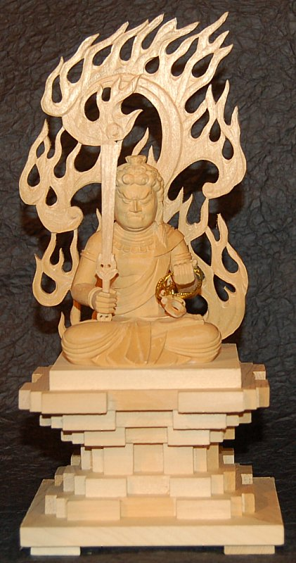 Fudo Sitting, Flame Halo