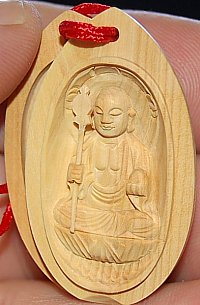 Jizo Miniature Amulet with Red String