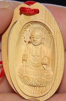 Miniature Jizo Amulet with Red String