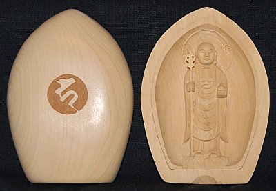 Jizo Amulet, with Sanskrit on Outside Cover