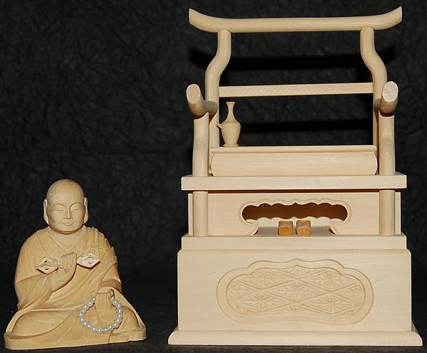 Kobo Daishi, Founder of Japan's Shingon Sect