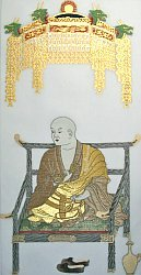 kobo-daishi-scroll-eitikai.co.jp