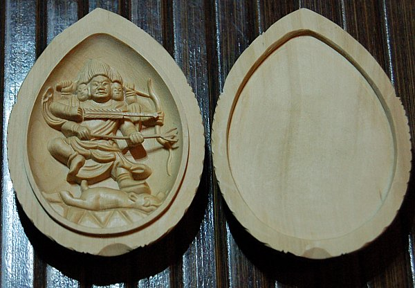 Size of Sandalwood Amulet