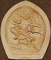 Marishiten Sandalwood Amulet from japan