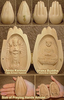 Shaka Buddha (Historical Buddha) and 1000-Armed Kannon, Wooden Statue