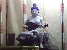 Nude Benzaiten Playing Lute